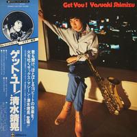 Yasuaki Shimizu-Get You