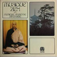 Yamaguchi Goro-Musique Zen Et Musique Ancienne Japonaise