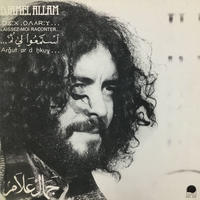 Djamel Allam -Laissez-Moi Raconter