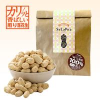 【Sela Pea】カリッと香ばしい!煎り落花生