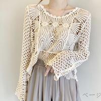 【即納】long race knit
