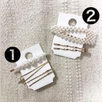 【即納/送料込】¥600 Pearl hair accessory set