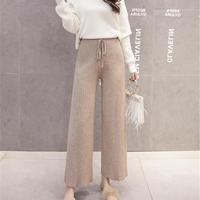 【即納/送料込】knit pants