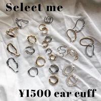 【送料込】1500yen ear cuff