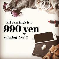 【3つ購入で送料込¥2500】990yen earrings