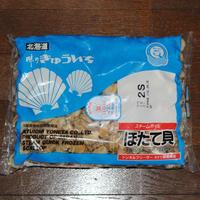 〈通販特価〉北海道産ボイルベビーホタテ2S(200~300粒/1㎏)x10袋