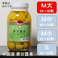 栗甘露煮M大(34~40粒入り/瓶)x12瓶