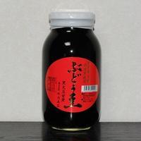 ぶどう豆(黒豆煮)2L〈国内産大粒丹波黒使用〉950g