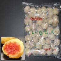 冷凍)いちじく皮無Sサイズ(約44粒)1kg