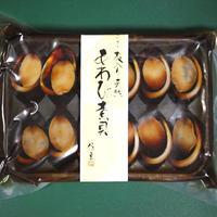 殻入天然あわび煮貝12粒(500g)x10パック