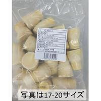冷凍穂付筍(17~20個/kg)x12kg