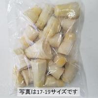 冷凍穂付筍(14-16個/㎏)x12kg【スポット商材】