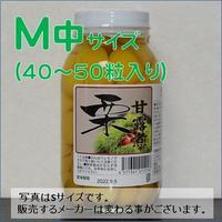 栗甘露煮M中(40~50粒入り/瓶)x12瓶