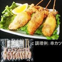 柔らかいイカ串10本入19~29g(串カツ・天ぷら・おでん)x10袋