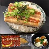 〈鰻本来の味が楽しめる〉活〆うなぎ黄金焼50尾/10kg【スポット商材】