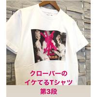 ピンクブラシボックスアートTシャツ