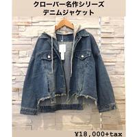 ★クローバー名作シリーズ★フード付デニムジャケット
