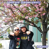 【ハナクソ】GOOD-BYE CORONA VIRUS!!