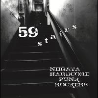 【V.A.】59 STAIRS -Niigata Hardcore Punk Rockers-