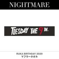 NIGHTMARE RUKA BIRTHDAY 2020 マフラータオル