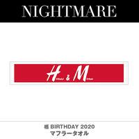 NIGHTMARE 柩 BIRTHDAY 2020 マフラータオル