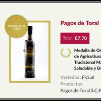 Pagos de Toral エクストラバージンオリーブオイル500ml