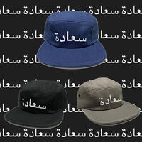 WELL UPTONE STREET Arabic Cap