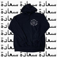 WELL UPTONE STREET Arabic Pullover