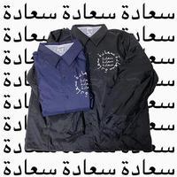 WELL UPTONE STREET Arabic Nylon Coaches Jacket
