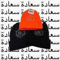 WELL UPTONE STREET Arabic Beanie