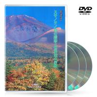 DVD【相曽誠治・講演 13】スサノヲの縱跡と世界四大宗教