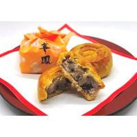 華鳳オリジナル月餅(華鳳お茶菓子)15個入