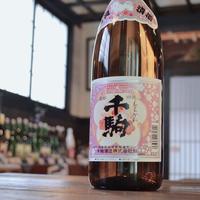 千駒 しらかわ優良酒(佳撰)1.8L