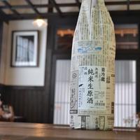 【要冷蔵】無濾過純米生原酒 1.8L