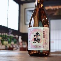 千駒 しらかわ優良酒(佳撰)720ml