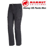 MAMMUT マムート Stoney HS Pants Men メンズ パンツアウトドア スノーボード スキー 1020-12341