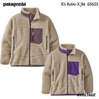 パタゴニア K's Retro-X Jkt 65625 キッズ・レトロX・ジャケット NAHP NPU 正規品
