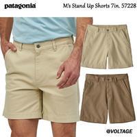パタゴニア Patagonia M's Stand Up Shorts 7in. 57228 メンズ・スタンドアップ・ショーツ 7インチ