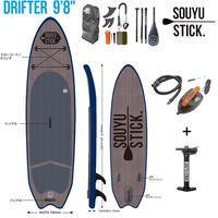 SOUYU STICK 漕遊 2020 ソーユースティック DRIFTER 9'8'' ドリフター 9'8'' サップ SUP インフレータブル スタンドアップパドルボード ソウユウスティック