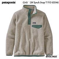 パタゴニア Girls'   LW Synch Snap T P/O 65546 ガールズ・ライトウェイト・シンチラ・スナップT・プルオーバー キッズ 子供用 正規品