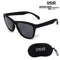 DANG SHADES ダンシェイディーズ  ORIGINAL RAISED Black Soft X Black Polarized(偏光レンズ)サングラス ダン・シェイディーズ