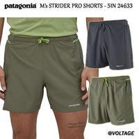 パタゴニア patagonia M's STRIDER PRO SHORTS - 5IN 24633 メンズ・ストライダー・プロ・ショーツ 5インチ 正規品