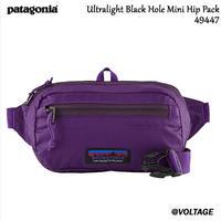 パタゴニア Ultralight Black Hole Mini Hip Pack 49447 ウルトラライト・ブラックホール・ミニ・ヒップ・パック 1L PUR 正規品 ポケットに本体を収納可能