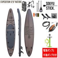 SOUYU STICK 漕遊 2020 ソーユースティック EXPEDITION 12'6'' NATURE エクスペディション ネイチャー サップ SUP スタンドアップパドルボード