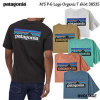 パタゴニア patagonia M'S P-6 Logo Organic T shirt 38535 メンズ・P-6ロゴ・オーガニック・Tシャツ