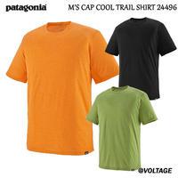 パタゴニア patagonia M'S CAP COOL TRAIL SHIRT 24496 メンズ・キャプリーン・クール・トレイル・シャツ