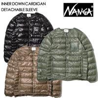 NANGA ナンガ INNER DOWN CARDIGAN DETACHABLE SLEEVE インナーダウンカーディガンデタッチャブルスリーブ インナーダウン  2020 AUTUMN/WINTER