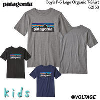 パタゴニア patagonia Boy's P-6 Logo Organic T-Shirt  62153 ボーイズ・P-6 ロゴ・オーガニックコットン・Tシャツ 正規品 2019 春モデル