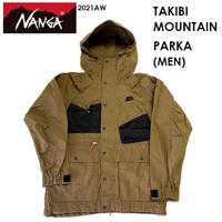NANGA ナンガ TAKIBI MOUNTAIN PARKA タキビ マウンテン パーカー メンズ NANGA DOWN WEAR 2021 AUTUMN/WINTER
