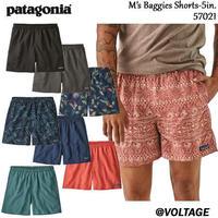 パタゴニア patagonia M's Baggies Shorts - 5 in 57021 メンズ・バギーズ・ショーツ 5インチ 正規品 2019 春モデル